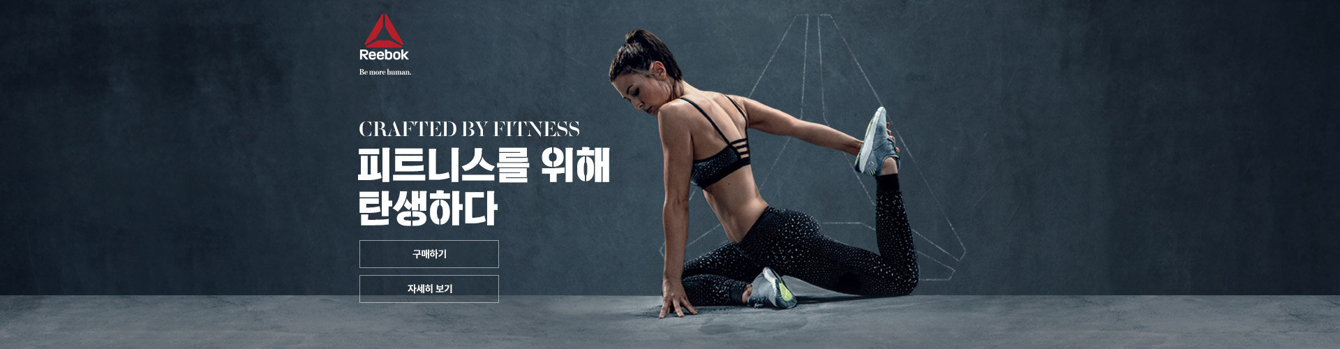 Crafted by Fitness