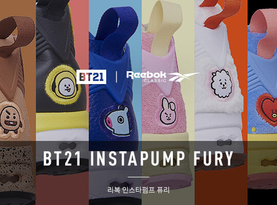 BT21_Fury_f_DT