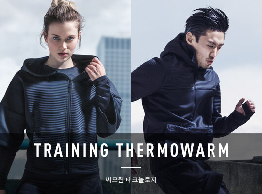 Thermowarm_DT